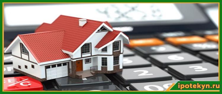 Абсолют Банк список аккредитованных страховых компаний ипотека