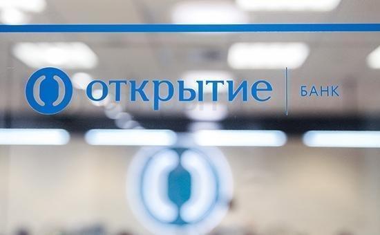 Банк Открытие - рефинансирование ипотеки других банков
