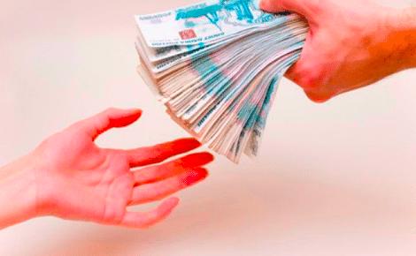 Банк Санкт-Петербург - страховые компании аккредитованные ипотека