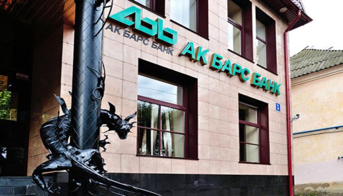 Ак Барс Банк ставки по ипотеке