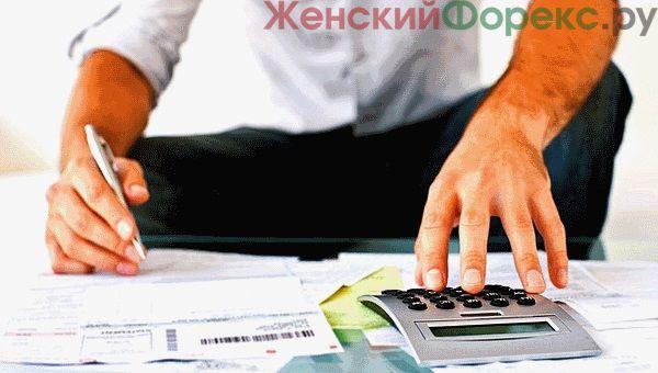 Досрочное погашение ипотеки в банке открытие