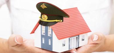 Досрочное погашение военной ипотеки из собственных средств