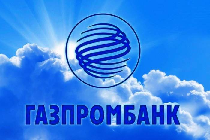 Газпромбанк подать заявку на ипотеку онлайн