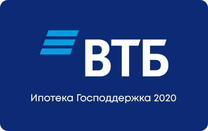 График платежей по ипотеке ВТБ 24