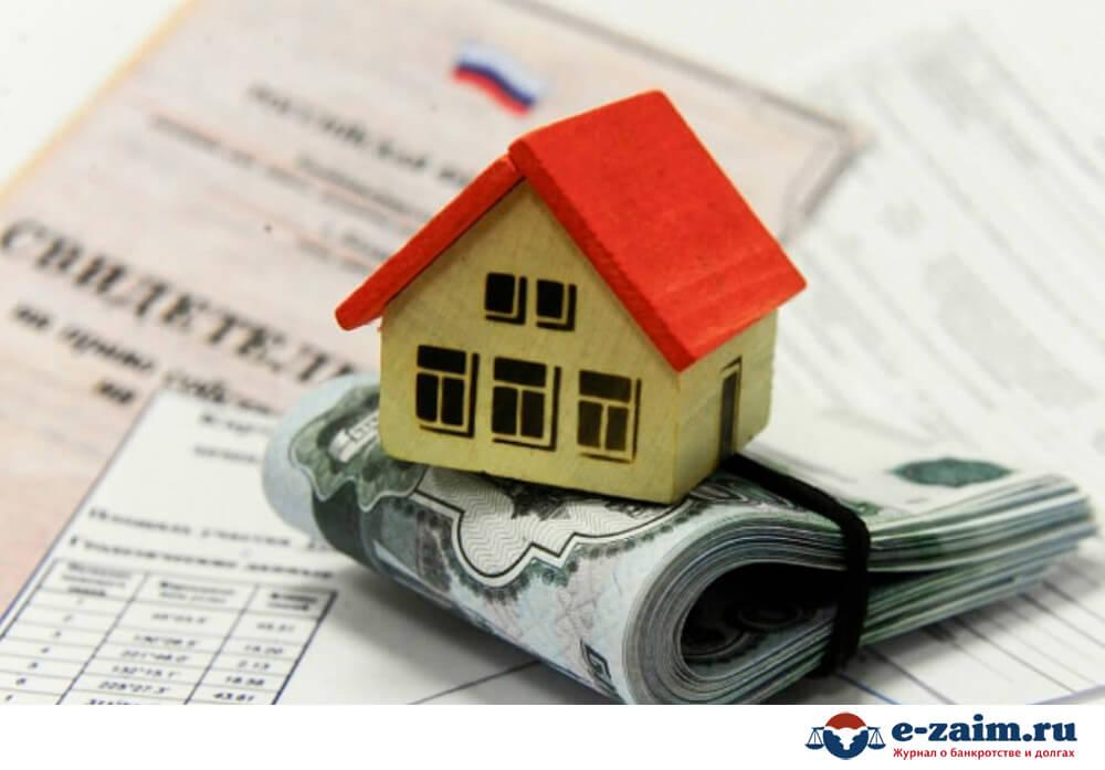 Ипотека без справки о доходах банки