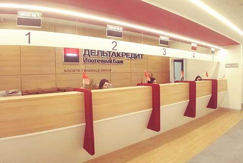 Ипотека в Дельтакредит Банке в 2021
