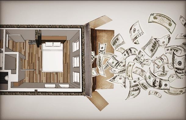 2 х комнатная квартира по военной ипотеке