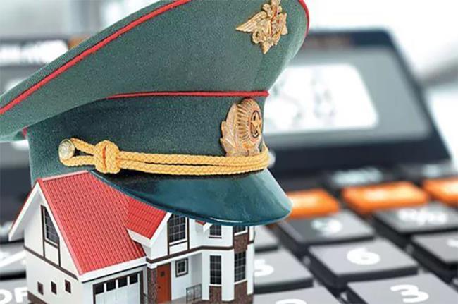 Военная ипотека в 2021 году изменения