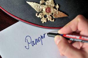 Военная ипотека при увольнении по собственному желанию