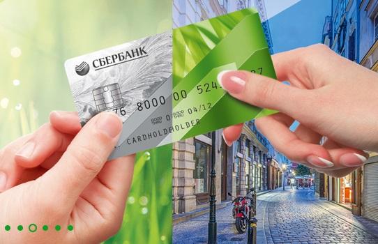 Возраст созаемщика по ипотеке в СберБанке