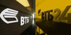 ВТБ ипотека по двум документам условия