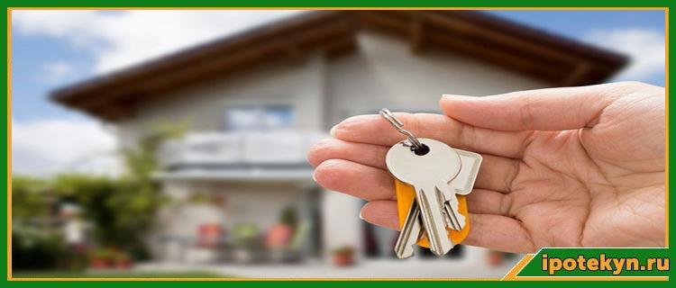 ВТБ ипотека на строительство частного дома