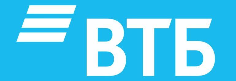 ВТБ подать заявку на ипотеку онлайн