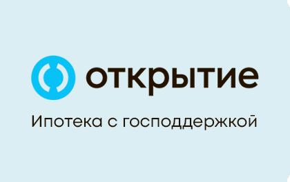 ЖилстройСберБанк казахстана ипотека без первоначального взноса