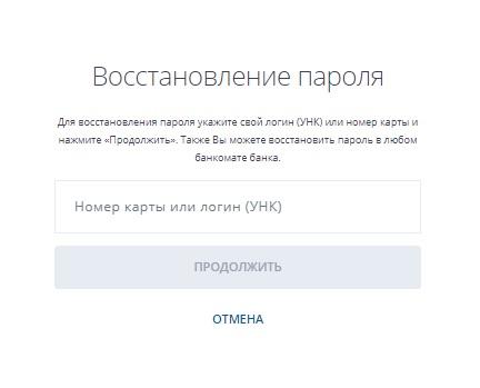 Ипотека партнер ВТБ 24 для риэлторов