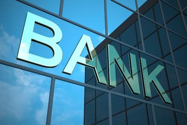 Ипотека с плохой кредитной историей список банков