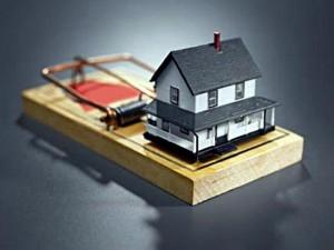 Как купить квартиру которая находится в ипотеке