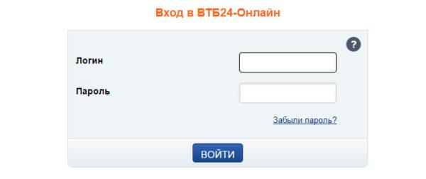 Как платить ипотеку через ВТБ онлайн