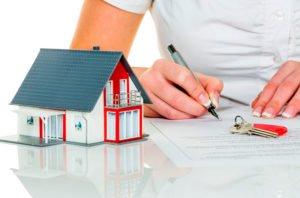 Как рефинансировать ипотеку под 6 процентов