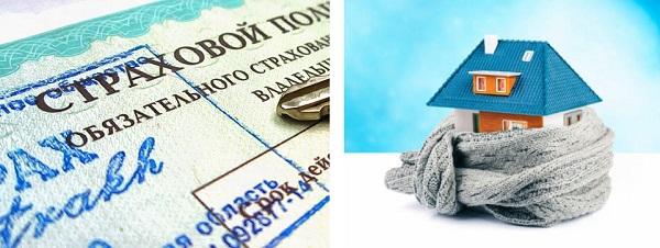 Как вернуть страховку по ипотеке в СберБанке