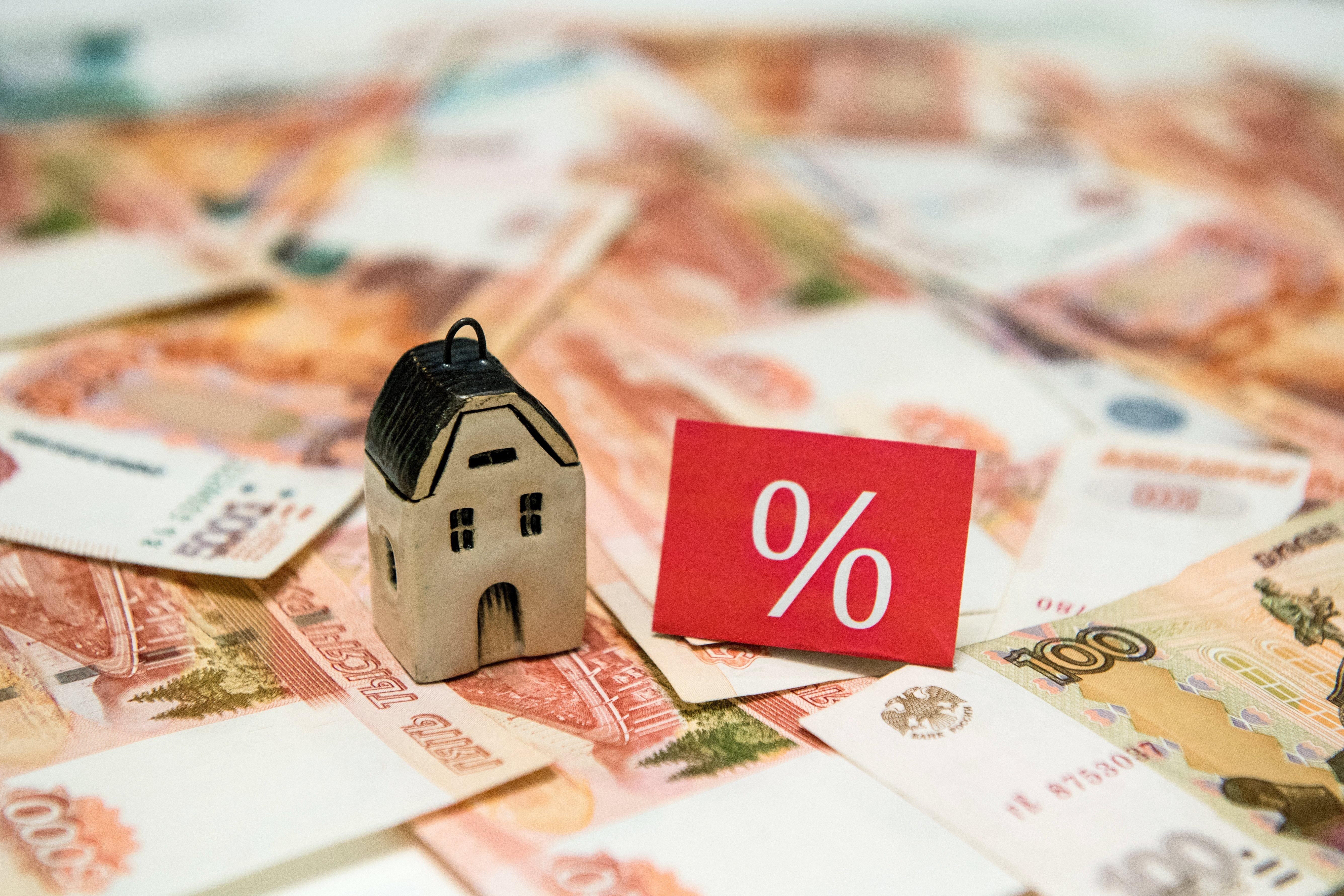 Какая ставка по ипотеке в СберБанке