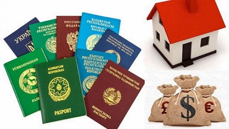 Какие банки дают ипотеку иностранным гражданам