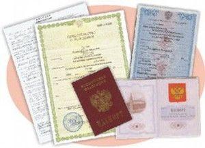 Какие документы нужны для ипотеки в ВТБ