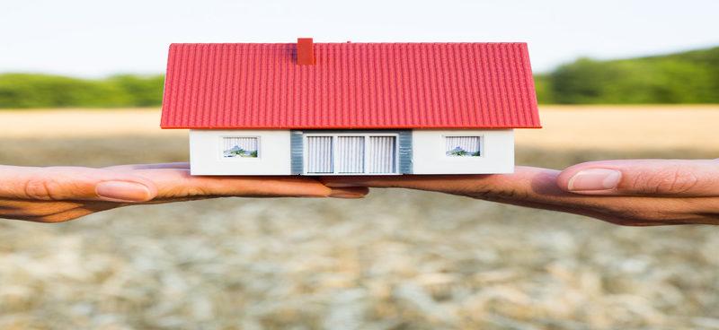 Кредит под залог квартиры в ипотеке