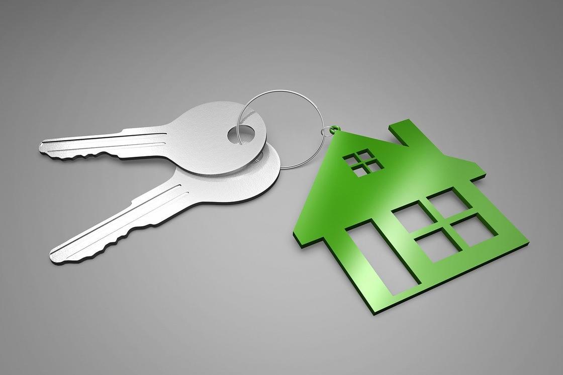 Купить квартиру в астане в ипотеку