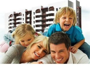 Материнский капитал в счет погашения ипотеки