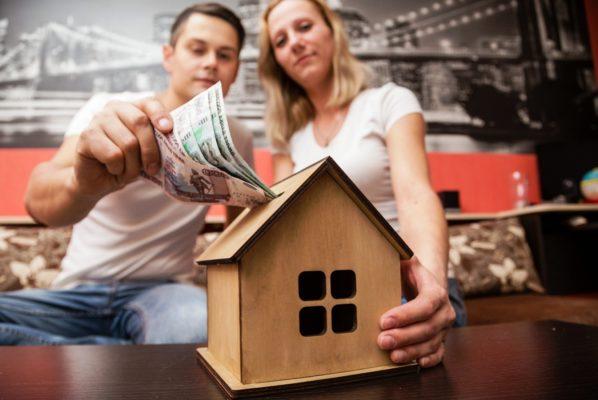 Можно ли взять ипотеку на двоих