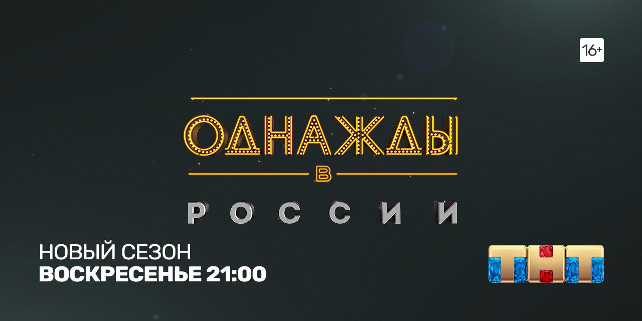 Однажды в России ипотека молодая семья