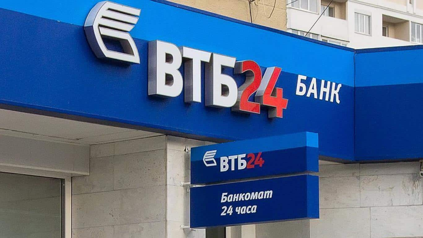 Перекредитование ипотеки под меньший процент в ВТБ