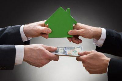 После оформления ипотеки что делать дальше