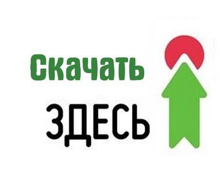 Расписка при покупке квартиры в ипотеку