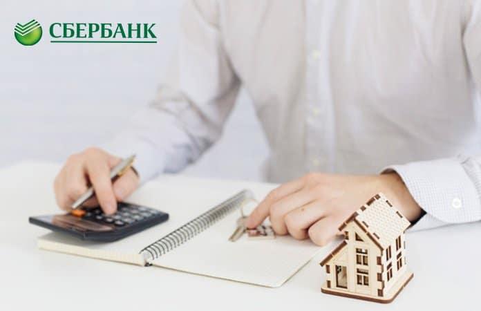 Рассчитать платеж по ипотеке в СберБанке самостоятельно