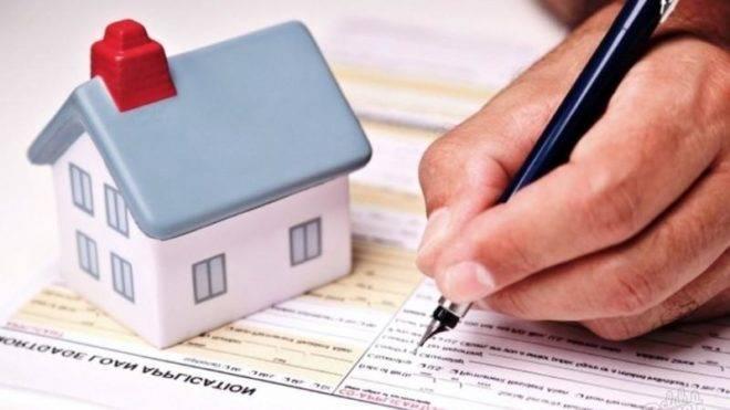 Рефинансирование ипотеки центр инвест ростов на дону