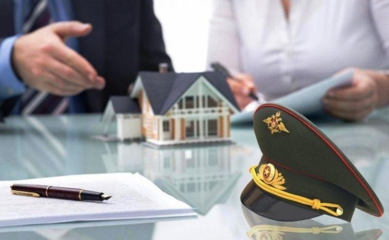 Рефинансирование военной ипотеки в банке открытие