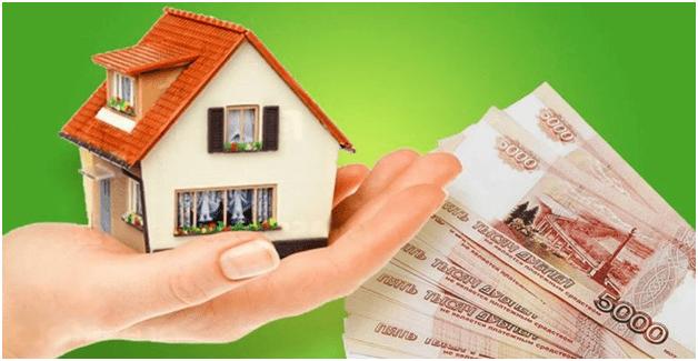 Россельхозбанк ростов на дону официальный сайт ипотека