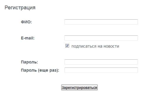 Росвоенипотека официальный сайт отслеживание накоплений личный кабинет