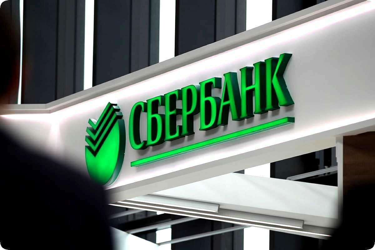 СберБанк оценка недвижимости по ипотеке список организаций