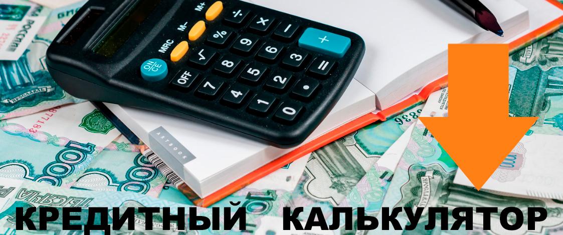 СберБанк рефинансирование ипотеки взятой в СберБанке