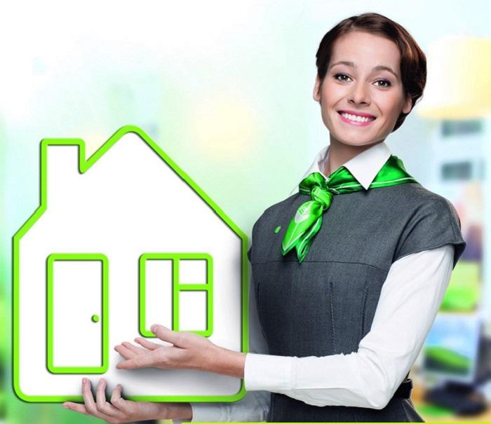Сколько банк проверяет квартиру для ипотеки СберБанк