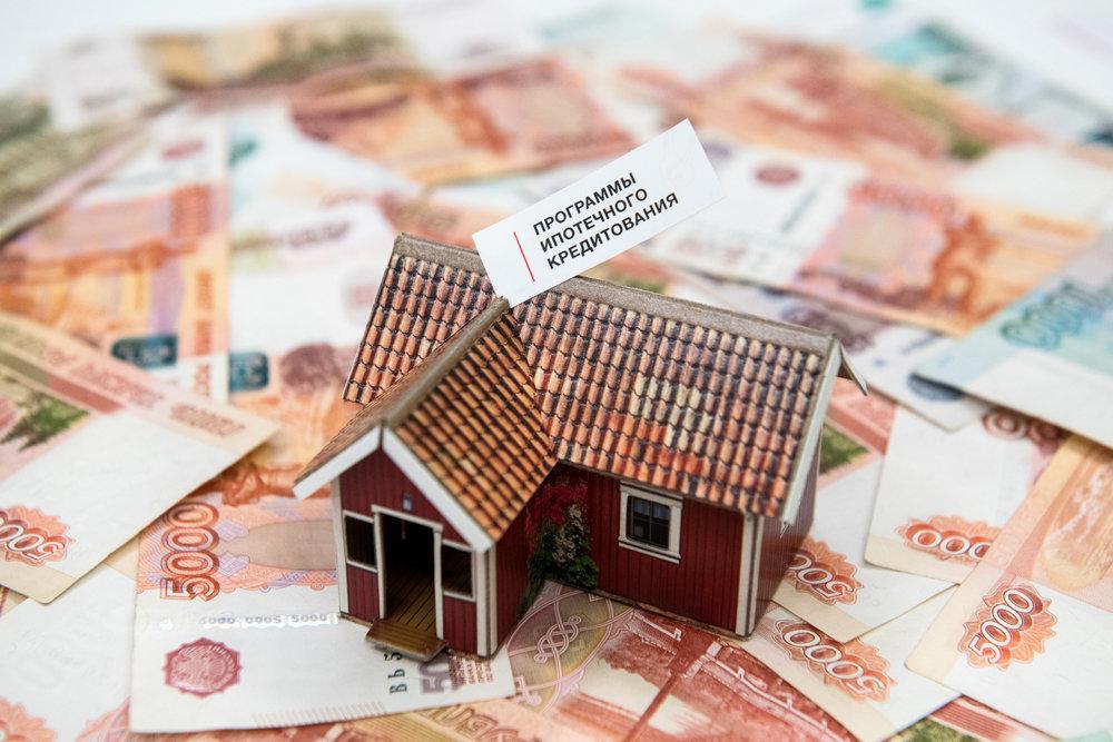 Снижение процентной ставки по действующей ипотеке