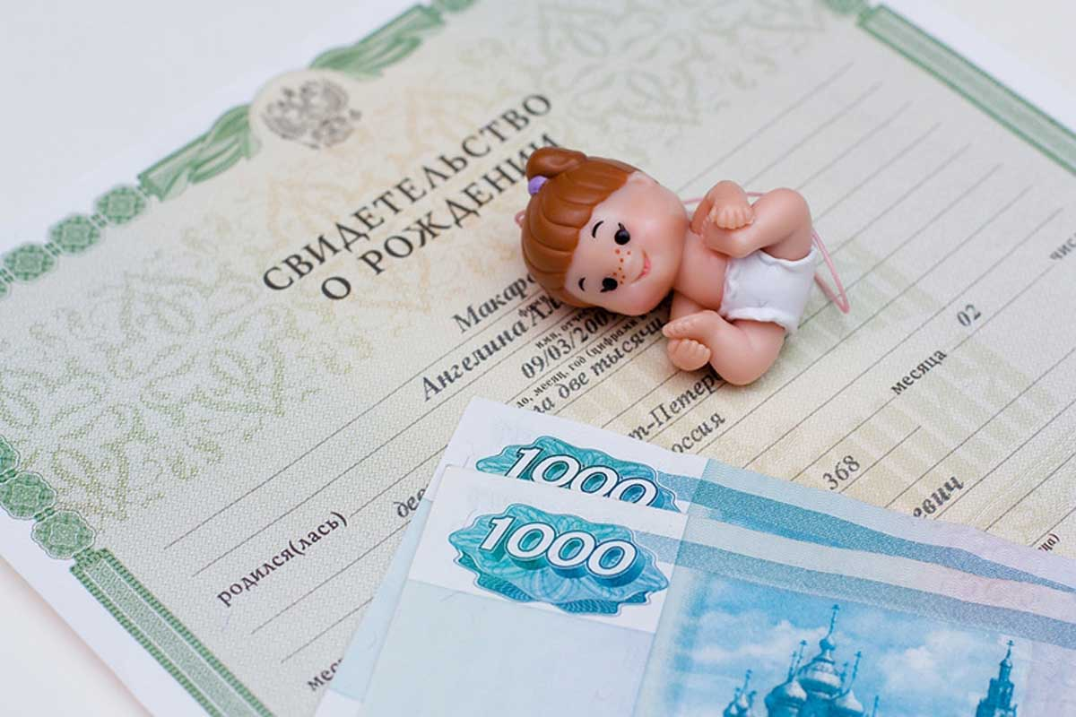 Справка для ипотеки о материнском капитале