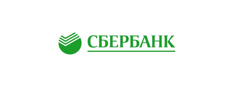 Справка о процентах по ипотеке СберБанк