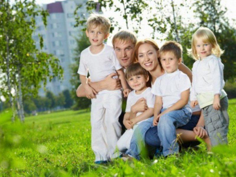 Ставка по ипотеке для многодетной семьи