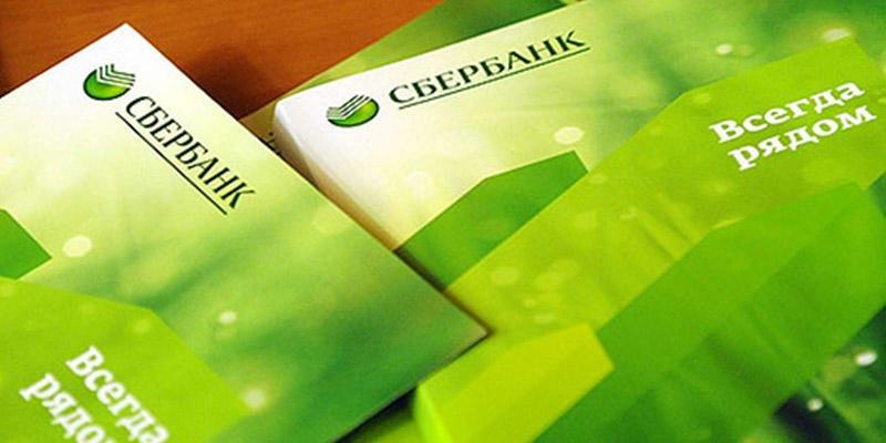 Страховка по ипотеке в СберБанке каждый год
