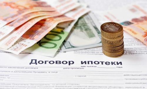 Субсидия на первоначальный взнос по ипотеке
