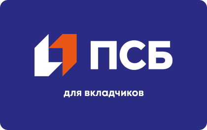 Уралсиб подать заявку на ипотеку онлайн